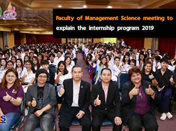 Faculty of Management Science meeting to explain the internship program 2019
